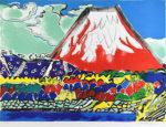 片岡球子「西湖の赤富士」版画リトグラフ41.7×57cm