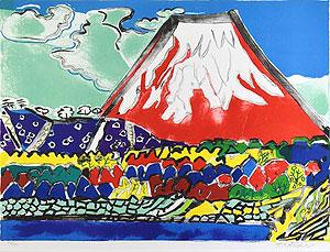 片岡球子「西湖の赤富士」版画