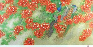 上村松篁「燦雨」版画
