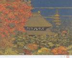 後藤純男「塔映四季・秋」版画リトグラフ32×41cm