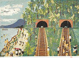 山下清「トンネルのある風景」版画