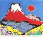 片岡球子「富士(#102)」版画37×44.5cm