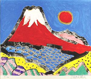 片岡球子「富士(#102)」版画
