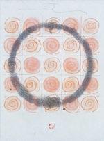井田照一「赤渦」銅版画15×11.5cm
