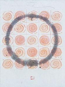 井田照一「赤渦」銅版画