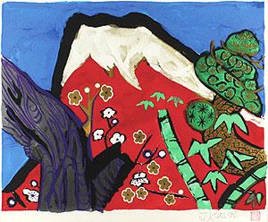 片岡球子「白壽の赤富士」版画