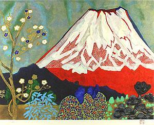 片岡球子「めで多き富士2007」版画