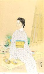 鏑木清方「夏」木版画45×30cm
