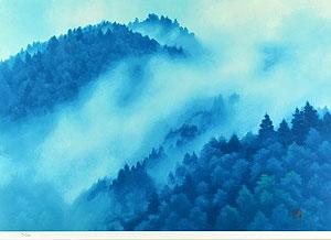 東山魁夷「山雲湧く(新復刻画)」版画