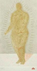有元利夫「有元利夫全作品より」銅版画16.3×9.2cm