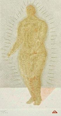 有元利夫「有元利夫全作品より」銅版画