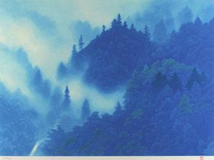 東山魁夷「山嶺湧雲」版画