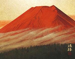 福王寺法林「朝富士」日本画