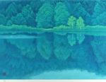 東山魁夷「緑の湖畔(新復刻画)」版画46×62cm