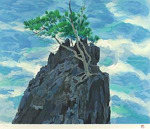 東山魁夷「青濤」版画