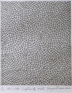 草間彌生「無限の網」銅版画
