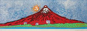 草間彌生「七色の富士(赤)」木版画