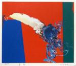 間部学「春雨」版画40×49.5cm