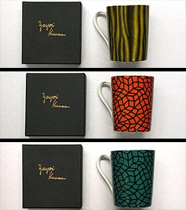 草間彌生「マグカップ」陶器
