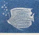 草間彌生「魚(#103)」版画45×52.5cm
