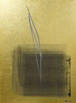 篠田桃紅「微々」日本画・書70×50.1cm