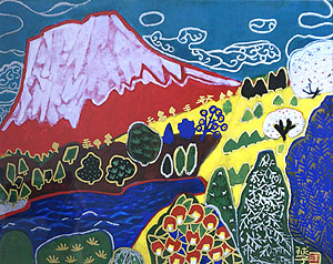 片岡球子「富士」工藝画