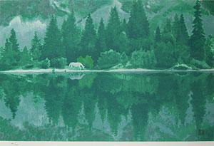 東山魁夷「湖澄む(新復刻画)」版画