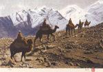 平山郁夫「絲綢の路 パミール高原を行く」版画40.5×60.5cm