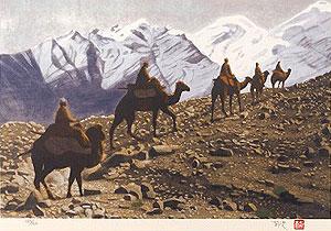 平山郁夫「絲綢の路 パミール高原を行く」版画