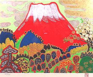 片岡球子「早春の赤富士」版画