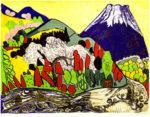 片岡球子「芦ノ湖の富士」版画69.5×91.5cm
