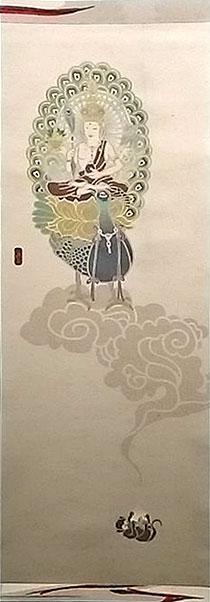 ミヤケマイ「夢・孔雀明王」日本画