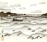 山下清「砂丘」ペン画24.3×27.3cm