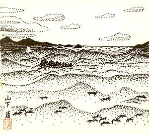 山下清「砂丘」ペン画