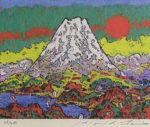 絹谷幸二「20世紀の富士」版画14×18cm