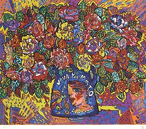 絹谷幸二「バラ図」版画