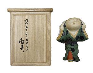 鹿児島寿蔵「微風」人形