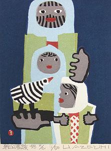 畦地梅太郎「冬山の家族」木版画