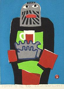 畦地梅太郎「ひとやすみ」木版画