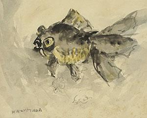 中川一政「金魚」水彩