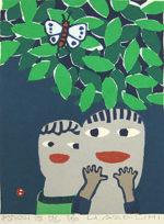 畦地梅太郎「みどりの山」木版画23×17.5cm