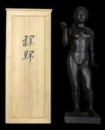 圓鍔勝三「裸婦」ブロンズ彫刻H56cm