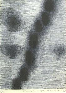 辰野登恵子「作品-1996」銅版画