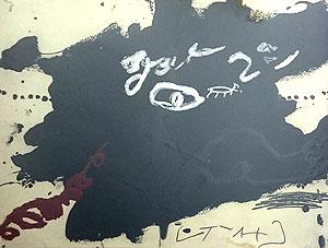 アントニ・タピエス「ROIG I NEGRE 1」版画