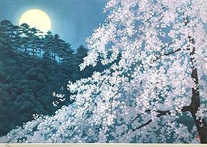 東山魁夷「宵桜(新復刻画)」版画