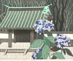 斎藤清「英勝寺・鎌倉」木版画30×39cm
