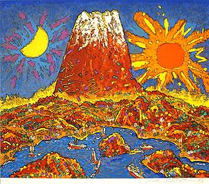 絹谷幸二「富士」版画