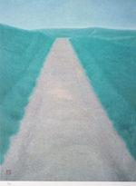 東山魁夷「道(新復刻画)」版画62×47cm