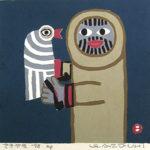 畦地梅太郎「ささやき」木版画19.5×20.5cm