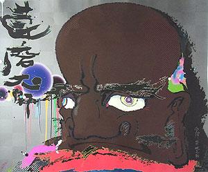 村上隆「脳内シナプスの速度、自在也」版画